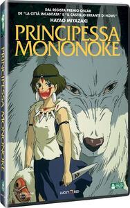Principessa Mononoke di Hayao Miyazaki - DVD