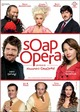 Cover Dvd Soap Opera