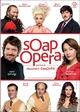 Cover Dvd Soap Opera