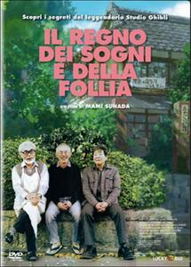 Film Il regno dei sogni e della follia Mami Sunada