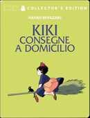 Film Kiki consegne a domicilio. Collector's Edition Hayao Miyazaki