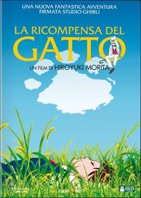 Cover Dvd ricompensa del gatto (DVD)