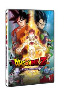 Cover Dvd Dragon Ball Z. La resurrezione di