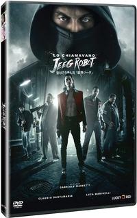 Cover Dvd Lo chiamavano Jeeg Robot (DVD)