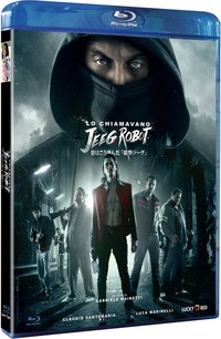 Cover Dvd Lo chiamavano Jeeg Robot (Blu-ray)