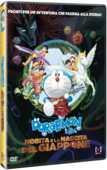 Film Doraemon il film. Nobita e la nascita del Giappone (DVD) Shinnosuke Yakuwa