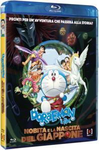 Film Doraemon il film. Nobita e la nascita del Giappone (Blu-ray) Shinnosuke Yakuwa