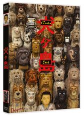 Film L' isola dei cani (DVD) Wes Anderson