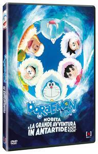 Doraemon. Nobita e la grande avventura in Antartide (DVD) di Atsushi Takahashi - DVD