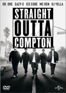Straight Outta Compton di F. Gary Gray - DVD