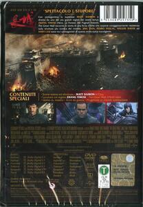 The Great Wall (DVD) di Zhang Yimou - DVD - 2