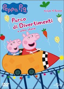 Peppa Pig. Il parco di divertimenti e altre storie - DVD