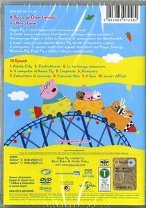 Peppa Pig. Il parco di divertimenti e altre storie - DVD - 2