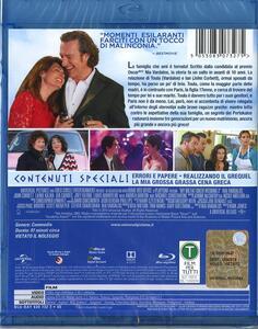 Il mio grosso grasso matrimonio greco 2 di Kirk Jones - Blu-ray - 2