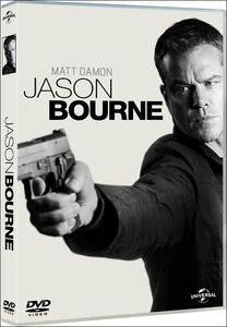 Film Jason Bourne Paul Greengrass
