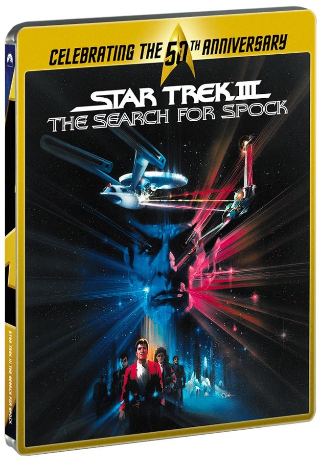 Cover Dvd DVD Star Trek III - Alla ricerca di Spock