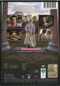 L' inganno (DVD) di Sofia Coppola - DVD - 2