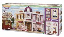 Sylvanian Families. Grand Department Store Gift Set