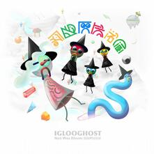 Neo Wax Bloom - Vinile LP di Iglooghost