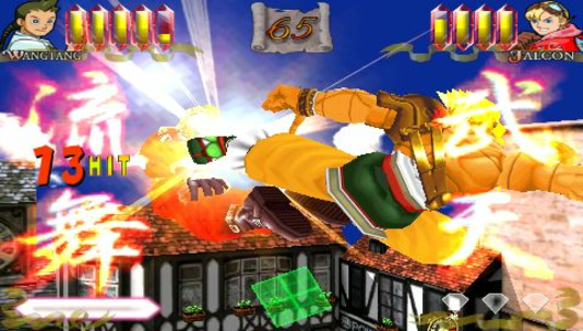 Videogioco Power Stone Collection Sony PSP 6