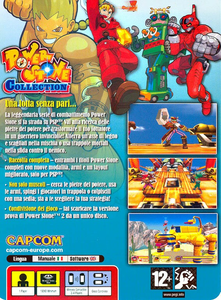 Videogioco Power Stone Collection Sony PSP 10
