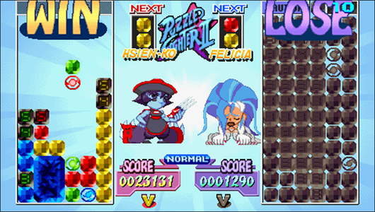 Videogioco Essentials Capcom Puzzle World Sony PSP 8