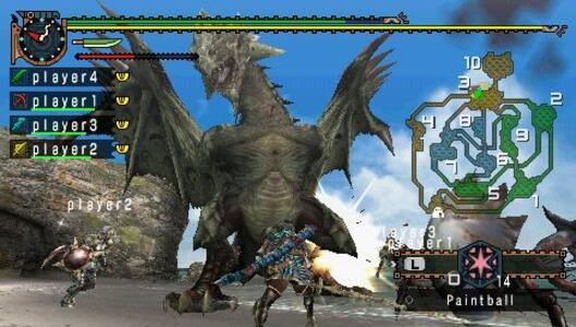Essentials Monster Hunter Freedom 2 - 5