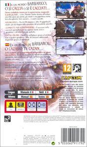 Essentials Monster Hunter Freedom 2 - 11