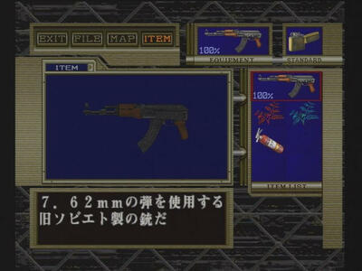 Resident Evil Code. Veronica X - 6