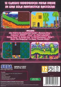 Sega Mega Drive Collection Vol. 2 - 2