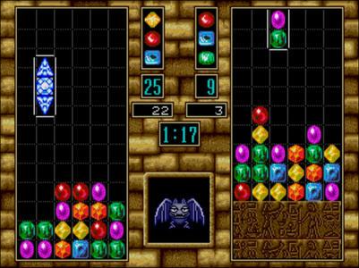 Sega Mega Drive Collection Vol. 3 - 2