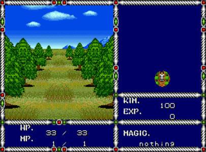 Sega Mega Drive Collection Vol. 3 - 8
