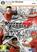 Videogioco Virtua Tennis 4 Personal Computer 0