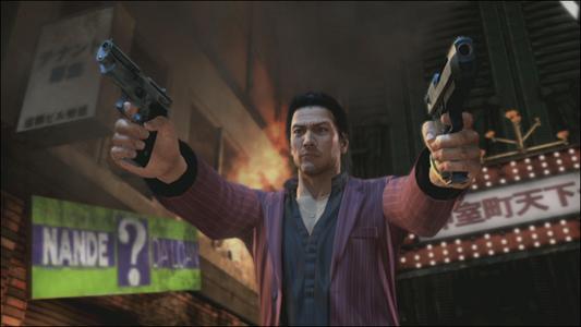 Videogioco Yakuza: Dead Souls PlayStation3 8
