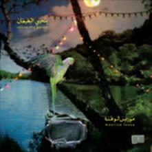 Benhayyi Al-Baghbaghan - Vinile LP di Maurice Louca
