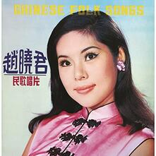Chinese Folk Songs - Vinile LP di Lily Chao