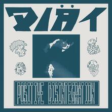 Positive Disintegration - Vinile LP di Diat