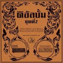 Paradise Bangkok - Vinile LP