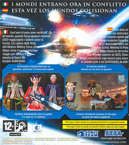 Videogioco Phantasy Star Universe Xbox 360 10