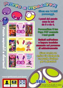 Puyo Pop Fever - 2