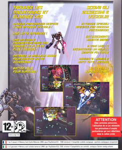 Videogioco Mobile Light Force 2 PlayStation2 1