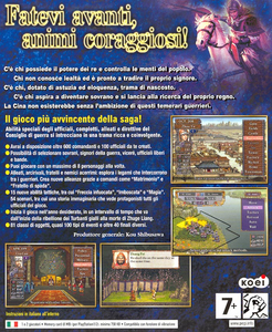 Videogioco Romance of the Three Kingdoms PlayStation2 3