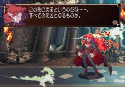 Videogioco Makai Kingdom: Chronicles of the Sacred Tome PlayStation2 2