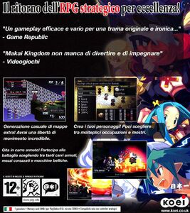 Videogioco Makai Kingdom: Chronicles of the Sacred Tome PlayStation2 10