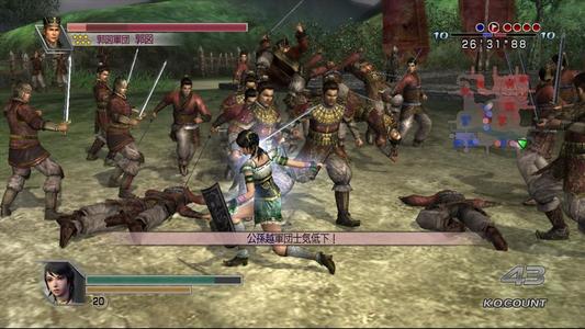 Videogioco Dynasty Warriors 5 Empires Xbox 360 1