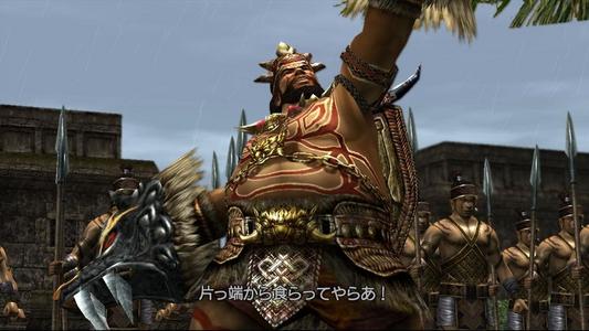 Videogioco Dynasty Warriors 5 Empires Xbox 360 4