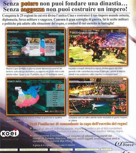 Videogioco Dynasty Warriors 5 Empires Xbox 360 9