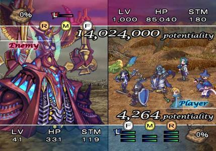 Videogioco Soul Nomad PlayStation2 6