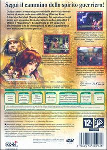 Videogioco Samurai Warriors 2 Personal Computer 10