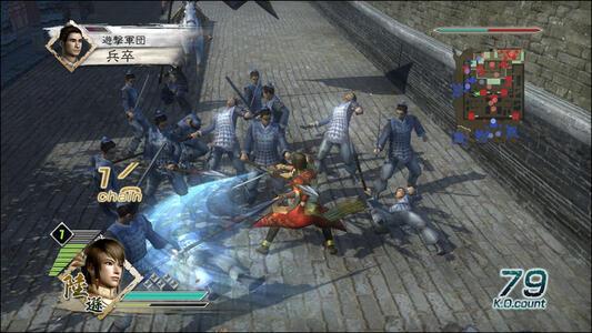 Dynasty Warriors 6 - 2